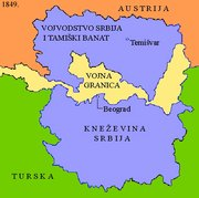 Southern and Northern Serbia () in
