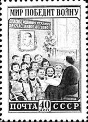 "A Soviet postage stamp ca. 1950, the ""Peace will prevail over war"" series. The poster reads: ""Thank you dear Stalin for our happy childhood."" The word ""родной"" (translated as ""dear"") is normally reserved only for close relatives."